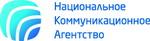 Национальное коммуникационное агентство